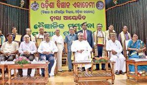 Lalit Mohan Das gets Biju Patnaik Award for Scientific