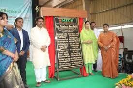 nauguration of MITS Mega Food Park at Rayagada, Odisha.
