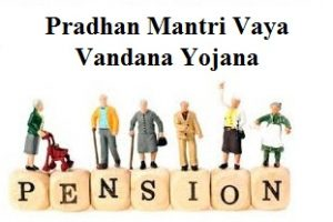 Arun Jaitley launches Pradhan Mantri Vaya Vandana Yojana pension scheme with 8 pct fixed rate