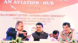 Centre clears decks for Dhirubhai Ambani Aerospace Park at Mihan