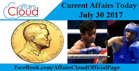 Current Affairs July 30 2017