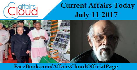 Current Affairs July 11 2017