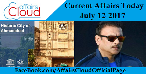 Current Affairs July 12 2017