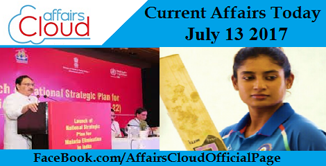 Current Affairs July 13 2017