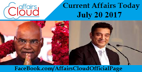 Current Affairs July 20 2017
