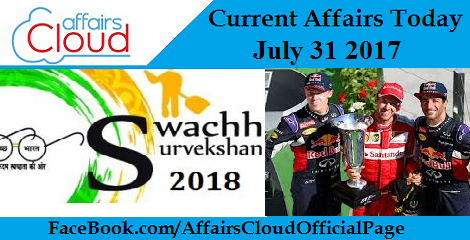 Current Affairs July 31 2017