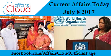 Current Affairs July 8 2017