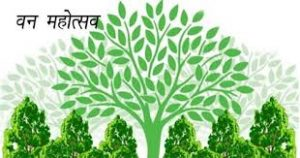 Environment Minister launches plantation drive to mark Van Mahotsav