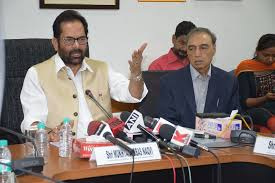 Garib Nawaz Skill Development Centres to be established in 100 districts of the country: Shri Mukhtar Abbas Naqvi