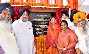 Harsimrat Kaur lays foundation of Punjab's first maize-based food park