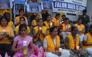 India celebrated Falun Gong on July 15, 2017