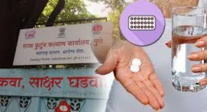 Maharashtra launches free injectable contraceptive for women