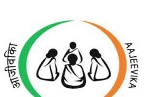 Ministry of Rural Development to launch Aajeevika Grameen Express Yojana