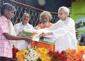 Odisha CM launches Kcc card