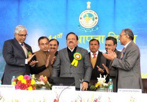 Union Minister Dr Harsh Vardhan inaugurates IMD's Doppler Weather Radar