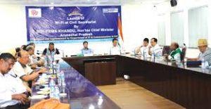 Wi-fi LAN launched in Arunachal Pradesh civil secretariat