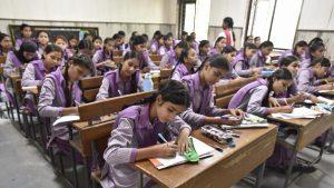 Aug 22 - girl school