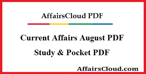 Current Affairs August 2017 PDF