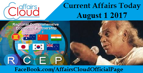 Current Affairs August 1 2017