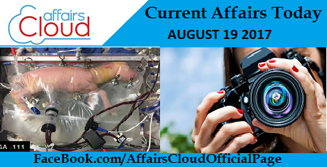 Current Affairs August 19 2017