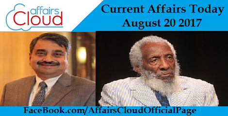 Current-Affairs-Today-August-20-2017