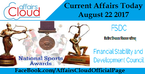 Current Affairs August 22 2017