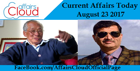 Current Affairs August 23 2017