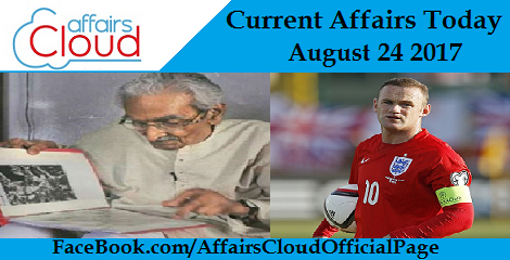 Current Affairs August 24 2017