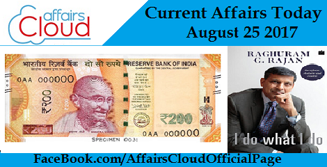Current Affairs August 25 2017