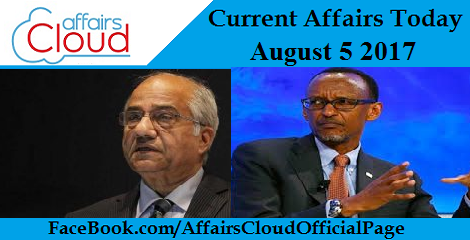 Current Affairs August 5 2017