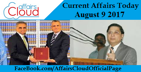 Current Affairs August 9 2017