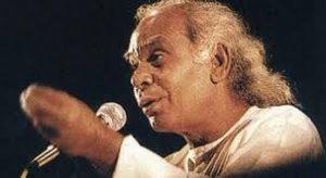 Eminent Dhrupad singer Ustad SayeeduddinDagar passes away at 78