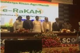 Government launches e-RaKAM portal