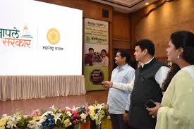 MahaDBT, MahaVASTU: Two online portals launched by Maharashtra Government