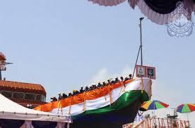 Sri Lankan Navy commissions India-built AOPV