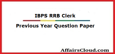 ibps-rrb-clerk-previous-year-question-paper