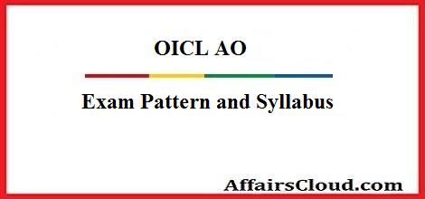 oicl-ao-ep-syllabus