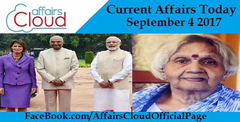 Current-Affairs-Today-september-4-2017