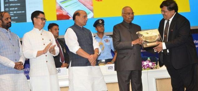 Vijaya Bank bags Rajbhasha Kirti Puraskar award