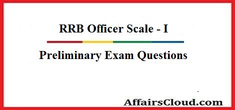 rrb-os-1-exam-qns