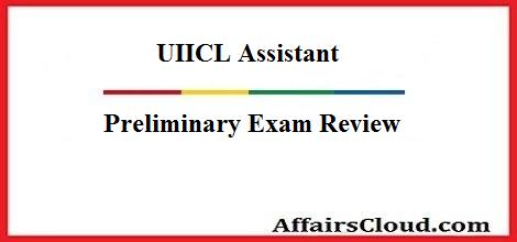uiicl-ass-exam-review