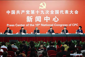 2nd World Congress on Marxism to be held in Beijing