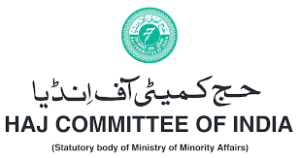Haj Committee presents report on New Haj policy 2018-22