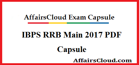 IBPS RRB Main 2017