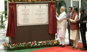 PM Modi inaugurates first ever All India Institute of Ayurveda