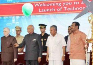 President Ram Nath Kovind launches technocity project in Kerala