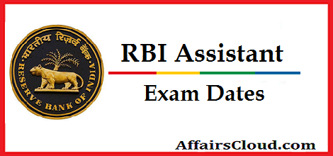RBI Assistant Exam Dates