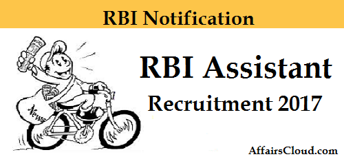 RBI Assistant Recruitment 2017 Notification