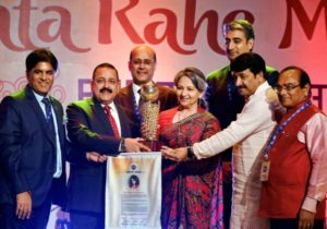 Sharmila Tagore honoured with Lifetime Achievement Award