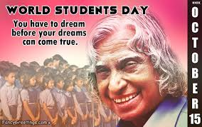 World Students Day - October 15, 2017